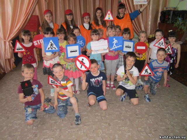 Дети за безопасность 14 мая 2015 обж